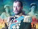 В Переславле-Залесском проходит выставка о Царской семье