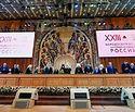 Предстоятель Русской Церкви возглавил пленарное заседание XXIII Всемирного русского народного собора