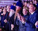 В Москве завершился XVI Международный благотворительный кинофестиваль «Лучезарный ангел»
