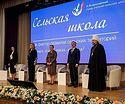 Митрополит Белгородский Иоанн принял участие в IV Всероссийском съезде сельских учителей