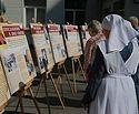 Проект «Дни святителя Луки в Конаково» откроется в Тверской области
