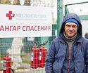 Служба «Милосердие» представит результаты исследования по проблеме бездомности