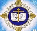 В Пскове пройдет Региональный этап XXVIII Международных Рождественских образовательных чтений