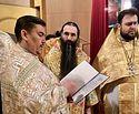 Уже третий священник Винницкой епархии вернулся в лоно канонической Церкви