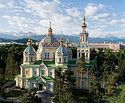 Великое освящение главного храма Алма-Аты состоится 13 сентября