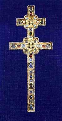 Воссозданный в 1997 году воздвизальный крест преподобной Евфросинии, игумении Полоцкой.