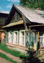 Дом в Самаре, где все произошло