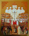 Всенощное бдение накануне Недели мясопустной в Сретенском монастыре