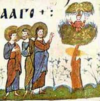 Christ and Zacchaeus. Miniature from the Kiev Psalter, 12th century.