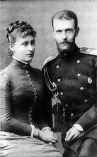 Великий князь Сергей Александрович и Великая княгиня Елизавета Федоровна. 1896 год.