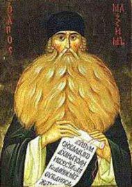 Икона прп. Максима Грека
