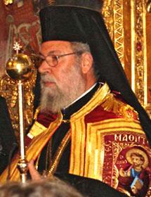 His Beatitude Chrysostom, Archbishop of Cyprus