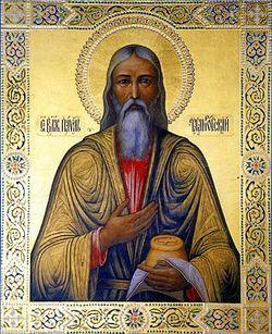 Святой Блаженный Павел Таганрогский