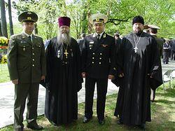 Фото сайта Русской Православной церкви в США