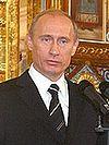 Выступление Президента Российской Федерации В.В.Путина на церемонии подписания Акта о каноническом общении Московского Патриархата и Русской Зарубежной Церкви