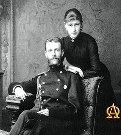 Загрузить увеличенное изображение. 350 x 309 px. Размер файла 93963 b.   Великая княгиня Елизавета Фёдоровна и великий князь Сергей Александрович
