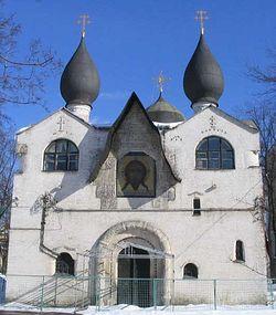 Загрузить увеличенное изображение. 800 x 600 px. Размер файла 70549 b.   Покровский собор Марфо-Мариинской обители