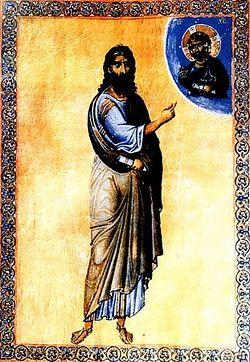 Загрузить увеличенное изображение. 311 x 450 px. Размер файла 50911 b.  Св. пророк Иеремия