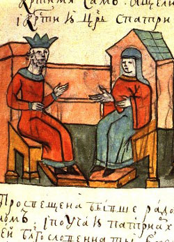 Приём Ольги Константином Багрянородным (миниатюра Радзивилловской летописи)