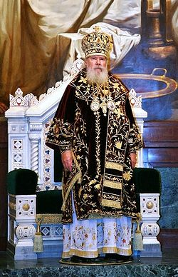 His Holiness Patriarch Alexei II of Moscow and All Russia