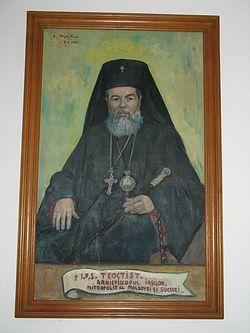 Загрузить увеличенное изображение. 600 x 800 px. Размер файла 96080 b.  В Нямецком монастыре в начале 1930-х годов недолгое время подвизался патриарх Феоктист († 2007)