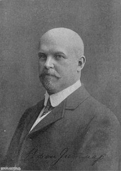 Николай Федорович фон Дитмар