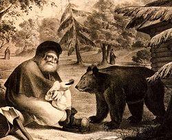 Загрузить увеличенное изображение. 554 x 450 px. Размер файла 79891 b.  Преподобный Серафим Саровский кормит медведя хлебом