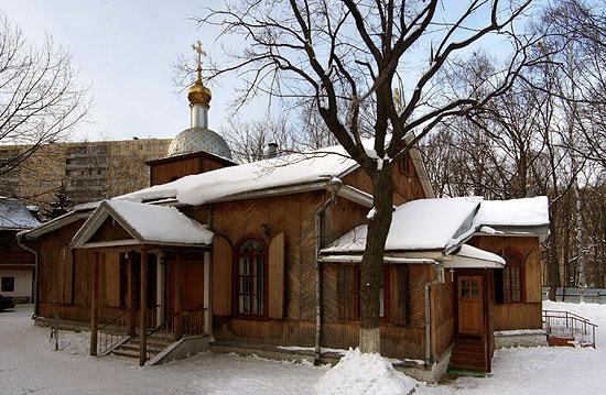 Церковь Николая Чудотворца в Бирюлеве. Фото: Соборы.Ru