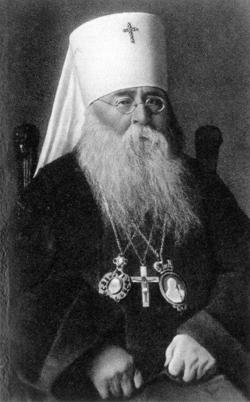 Митрополит Сергий: «Мое отношение к советской власти основано на маневрировании»