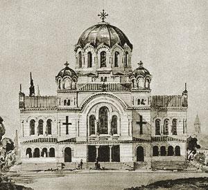 Вид соборного храма , предполагаемого к постройке в память 1000-летия основания Георгиевского Балаклавского монастыря в Крыму