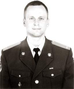 Константин Васильев. Фото из «Личного дела»