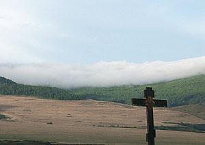 Чикойские горы