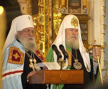 Святейший Патриарх Алексий II и митрополит Лавр, 2007 г. Фото: В. Корнюшин / Православие.Ru