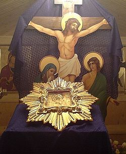 Загрузить увеличенное изображение. 395 x 482 px. Размер файла 63527 b.  Точная копия Почаевской иконы Пресвятой Богородицы. Фото: donor.org.ua