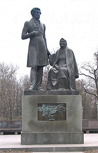 Памятник А.С.Пушкину 1983 г. в Пскове скульптора О.Комова