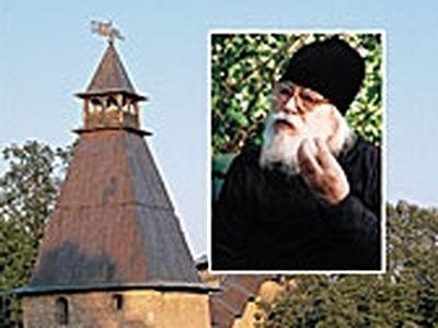 The Letters of Fr. John Krestiankin