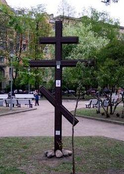 Закладной Крест церкви Святого Апостола Матфия