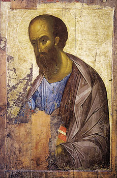 Св. апостол Павел. Икона прп. Андрея Рублева