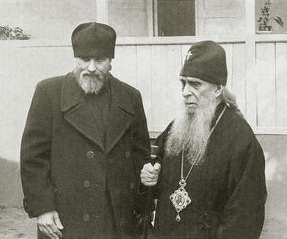 Владыка Зиновий (Мажуга, в схиме Серафим) с отцом Виталием (Сидоренко)
