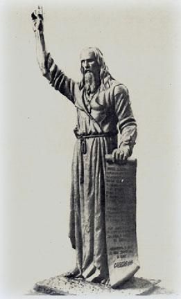 Поп Аввакум