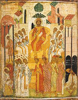 First Ecumenical Counsil