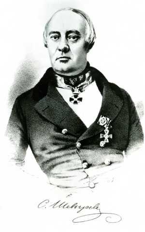 Степан Петрович Шевырев