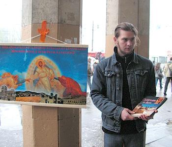 Студенты Сретенской духовной семинарии раздают Евангелие от Марка у станции метро «Университет»