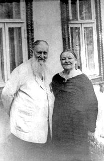 Кречетовы Михаил Валерианович и Любовь Владимировна ― родители отца Валериана. 1975 год