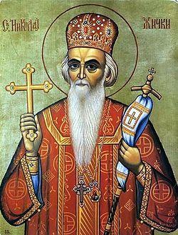 Икона святителя Николая Сербского