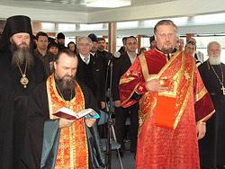 Молебен перед началом конференции на корабле