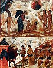 17069.p Всемирното Православие - Съвременни текстове на православна тематика