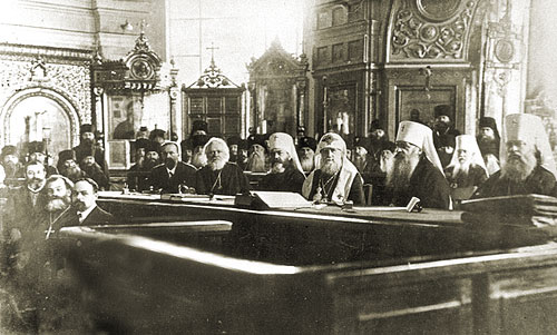 The Meeting of the Local Council of the Russian Orthodox Church, 1917-18.