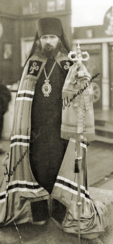 Епископ Шанхайский Иоанн