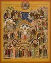 Слово в неделю Всех святых, в земле Российской просиявших